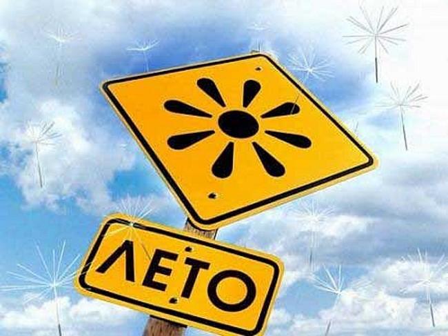 Лето, ремонт автокондиционеров не за горами, починка автокондиционеров в Воронеже